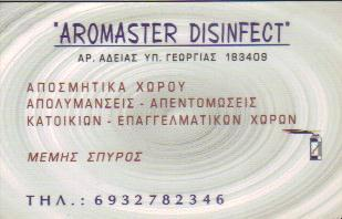 AROMASTER DISINFECT