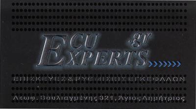 ECU EXPERTS ΗΛΕΚΤΡΟΛΟΓΕΙΟ ΑΥΤΟΚΙΝΗΤΩΝ ΑΓΙΟΣ ΔΗΜΗΤΡΙΟΣ ΤΣΟΥΚΑΛΑΣ ΠΑΝΑΓΙΩΤΗΣ ΤΣΟΥΚΑΛΑ ΧΑΡΑ